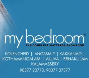My Bedroom logo.jpg